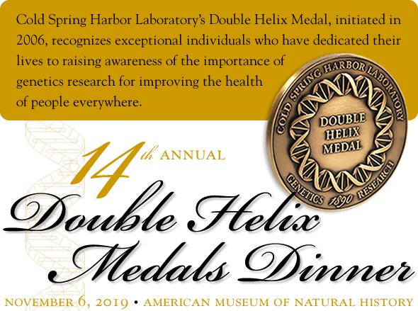 DHMD logo 2019