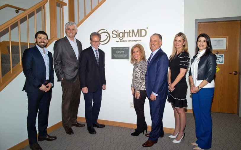 CSHL and SightMD dedicate health and wellness center