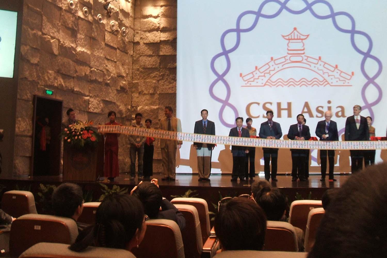 James Watson Auditorium Dushu CSH Asia