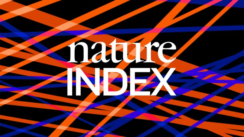 image of Nature Index logo