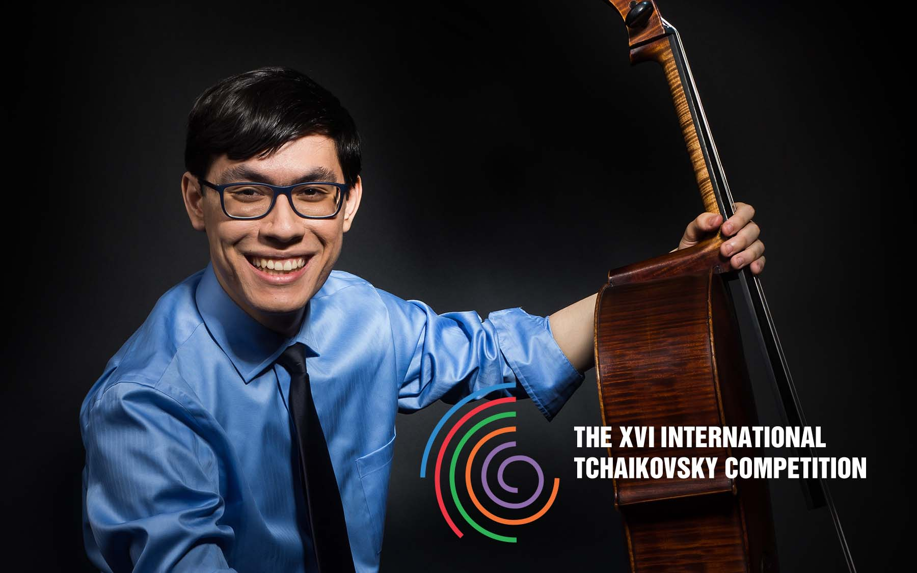 photo of Fung Ziatomir with Cello- XVI International Tchaikovsky Competition