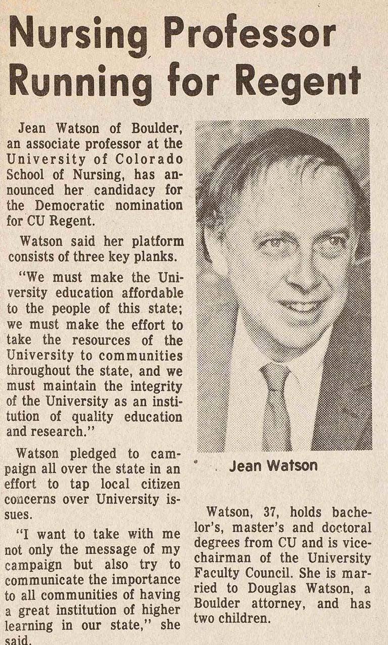 image of Jim Watson printing error article