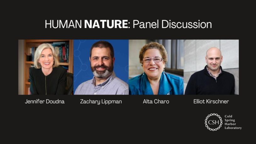 CSHL hosts <em>Human Nature</em> documentary panel with CRISPR experts