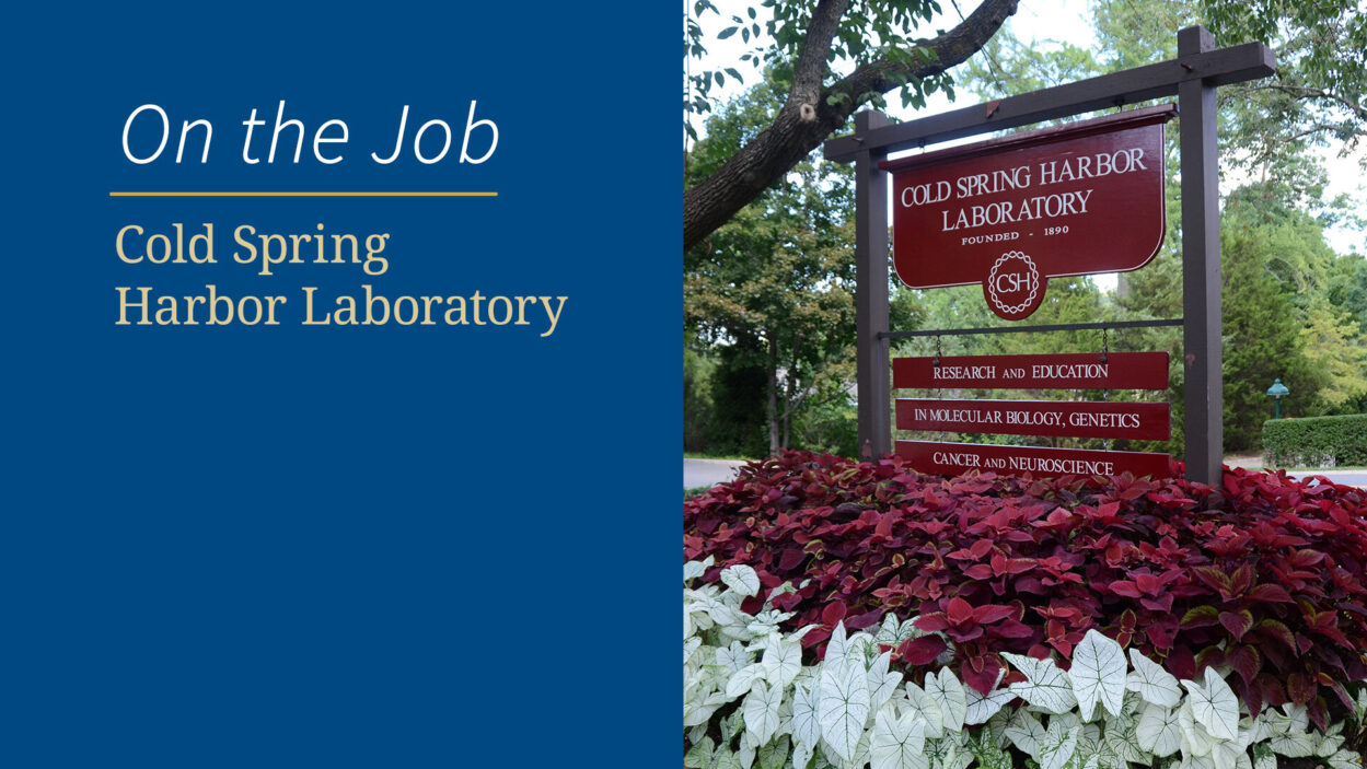 photo of CSHL entrance and At the Lab logo