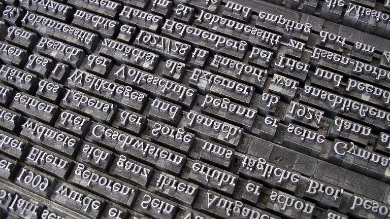 photo of printing type set
