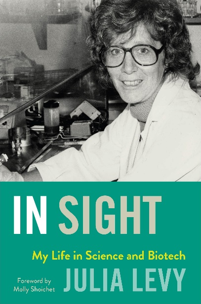 Book cover: In Sight